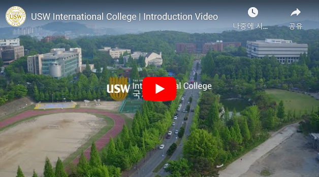 Introduction Video of The International College of The University of Suwon