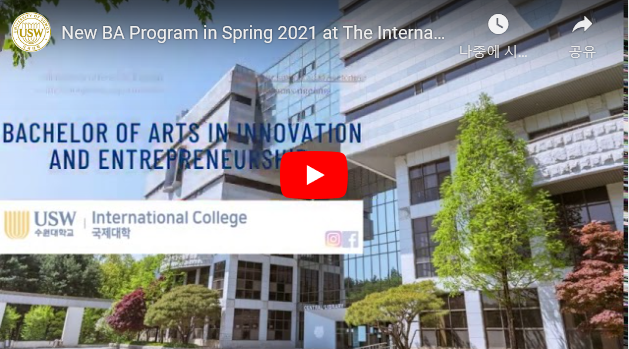 New BA Program in Spring 2021 at The International College of USW